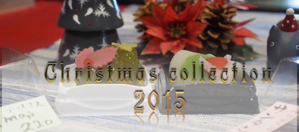 今年もクリスマスの上生菓子をご用意しました。和菓子のクリスマスをどうぞ。