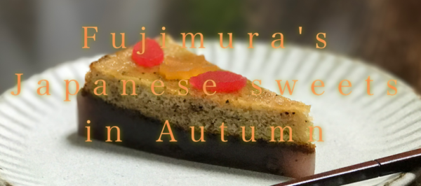autumn-sweets